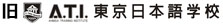 JIN東京日本語学校